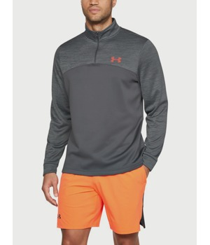 mikina-under-armour-fleece-1-4-zip-seda.jpg