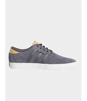 boty-adidas-originals-seeley-fialova.jpg
