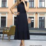 Dámské šaty Gatta 46756 Dress Maxi Bow