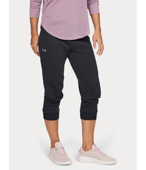 leginy-under-armour-rival-fleece-crop-cerna.jpg