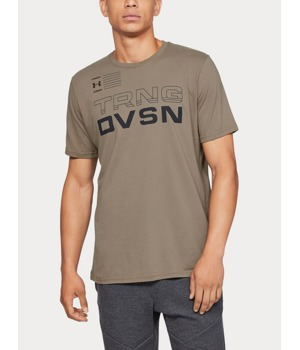 tricko-under-armour-trng-dvsn-ss-hneda.jpg