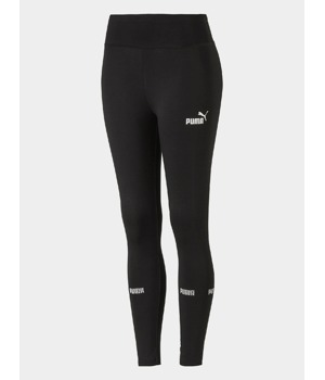 leginy-puma-amplified-leggings-cotton-black-cerna.jpg