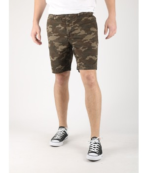 kratasy-pepe-jeans-cooper-hneda.jpg