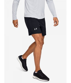 kratasy-under-armour-qlifier-speedpocket-7-short-cerna.jpg