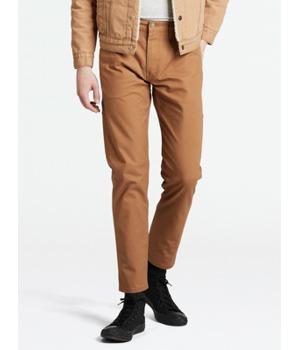 kalhoty-levi-39-s-hiball-utility-desert-boots-pa-hneda.jpg