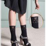 Dámské ponožky Gabriella 686 Nina