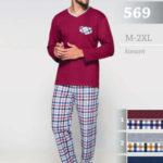 Pánské pyžamo 569