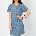 Modré bavlněné šaty (368ART)