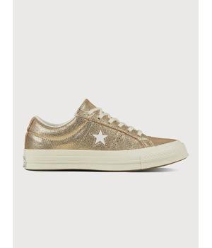 boty-converse-one-star-zlata.jpg