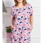 Dámské domácí šaty s krátkým rukávem Deštníky