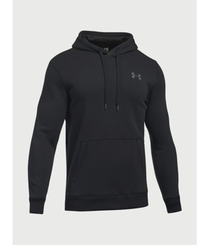 mikina-under-armour-rival-fitted-pull-over-cerna.jpg
