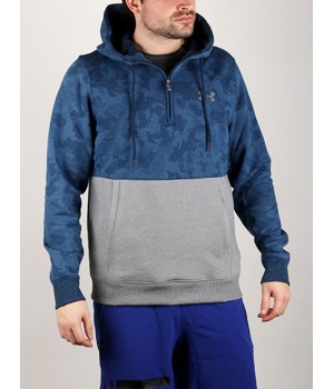 mikina-under-armour-threadborne-1-2-zip-hoodie-barevna.jpg