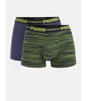 sada-dvou-boxerek-v-zeleno-modre-barve-puma.jpg